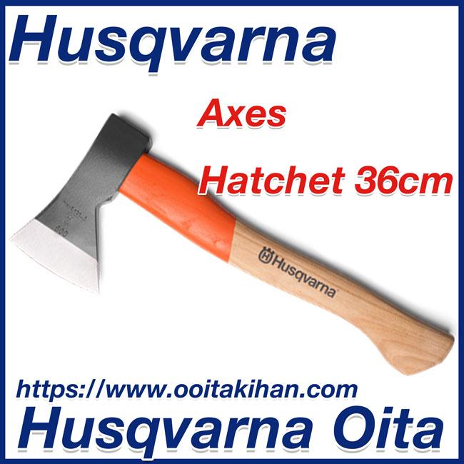 ハスクバーナ手斧/36cm/キャンプ用斧/スタンダード薄刃